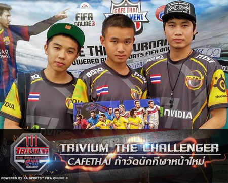 mith-fifa-trivium-season1-central